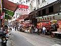 HK Central Gage Street view1.jpg