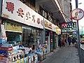 HK Kln City 九龍城 Kowloon City 獅子石道 Lion Rock Road January 2021 SSG 41.jpg
