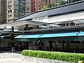 HK KowloonHospital OutpatientBlock.JPG