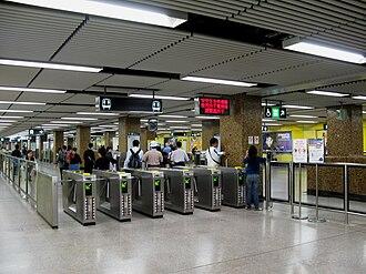 Wong Tai Sin Station - Wong Tai Sin Station Concourse