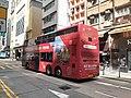 HK SYP 西環 Sai Ying Pun 德輔道西 Des Voeux Road West October 2020 SS2 01.jpg