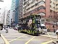 HK SYP 西環 Sai Ying Pun 德輔道西 Des Voeux Road West Sze Yap Building near 修打蘭街 Sutherland Street April 2020 SS2 01.jpg