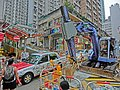 HK Sai Ying Pun 西環正街 Centre Street Third Street construction site Excavator bucket view Fook Moon Building May-2013.JPG