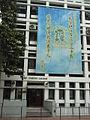 HK St. Joseph s College 130.jpg