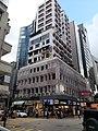 HK TST 尖沙咀 Tsim Sha Tsui June 2020 SS2 607.jpg
