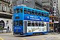 HK Tramways 74 at Western Market (20181202131257).jpg