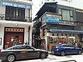 HK WC 灣仔 Wan Chai 茂蘿街 Mallory Street shop September 2020 SS2 04.jpg