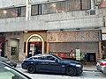 HK WC 灣仔 Wan Chai 謝菲道 Jaffe Road November 2020 SS2 10.jpg