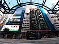 HK Wan Chai Hennessy Road CNT Tower view October 2020 SS2.jpg