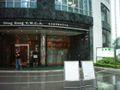 HK YWCA 1.JPG
