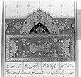 Haft Aurang (Seven Thrones) of Jami MET 44295.jpg