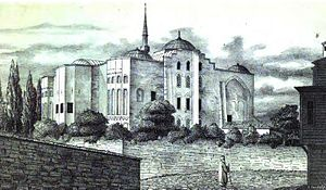 Gül Mosque - The mosque in a drawing of 1877, from A.G. Paspates' Byzantine topographical studies