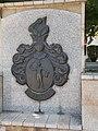 Hajdúnánás címere (B. Laborcz Flóra, 2005), 2017 Hajdúnánás.jpg