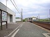 Hama-Koshimizu station.JPG