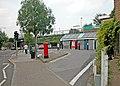 Hampton Wick Station - geograph.org.uk - 818792.jpg