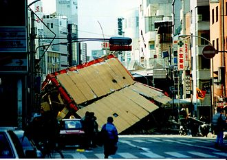 Great Hanshin earthquake - Damage in Sannomiya
