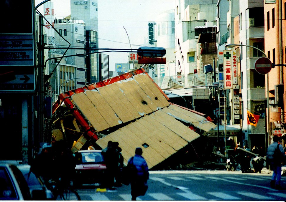 Hanshin-Awaji earthquake 1995 337