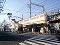 Hanshin Sumiyoshi Station 2008.JPG