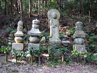 Akamatsu clan - Akamatsu grave markers at Harima
