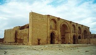 Hatra-109726
