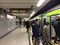 Hatsudai Station-4.jpg