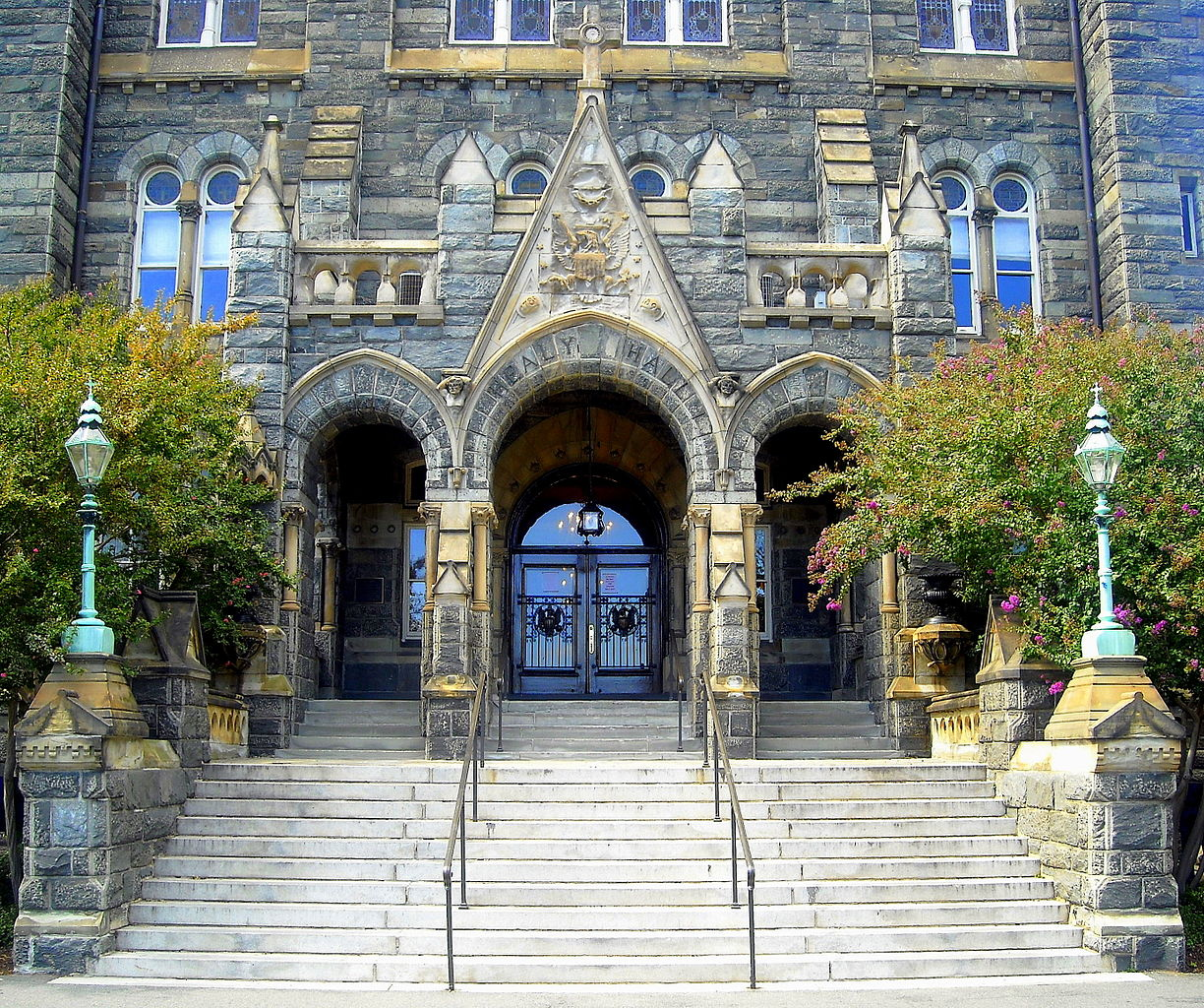 Foyer And Entryways University : File healy hall entrance georgetown university g
