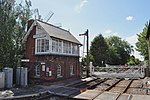 Heckington Signal Box - geograph.org.uk - 2431736.jpg