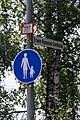 Heidenheim-Feldmarschall-Rommel-Denkmal-12.jpg