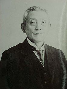 Heigoro Shoda.jpg