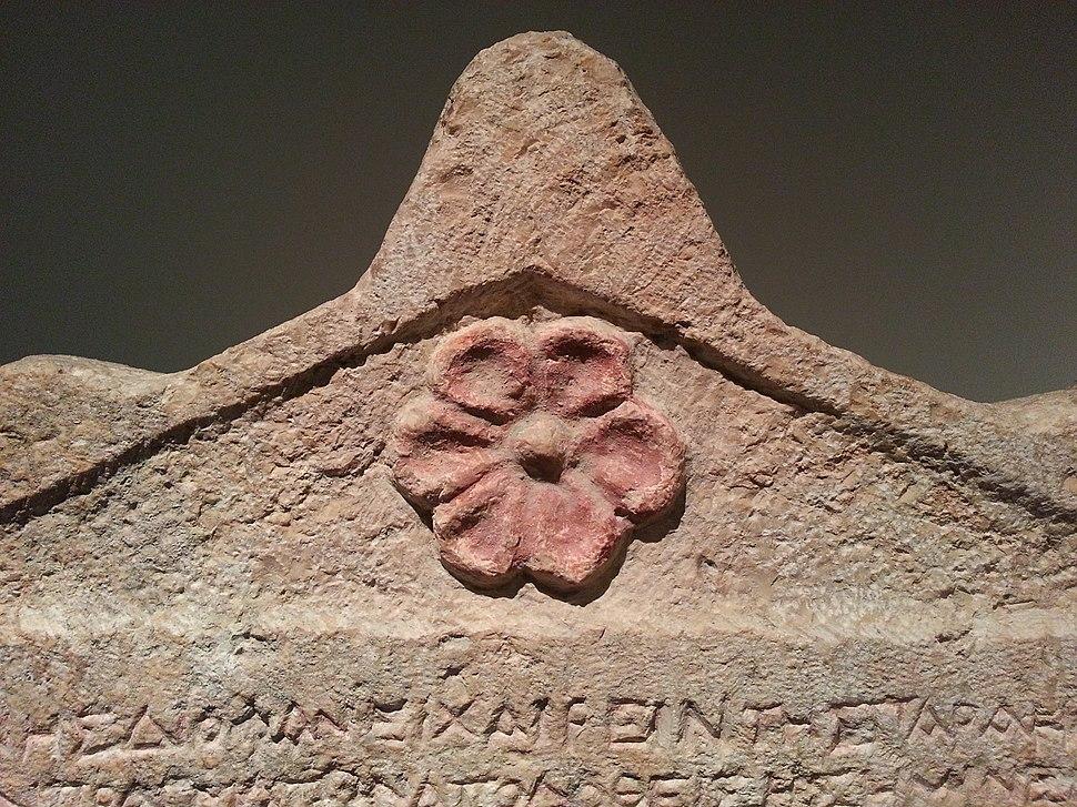 Heliodorus Stele 1