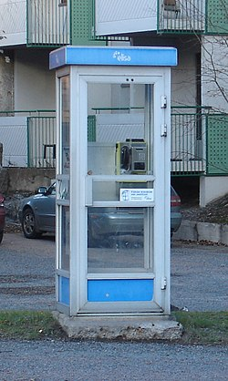 Closeup of Telephone Booth  Free Stock Photo  Pexels