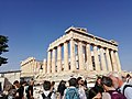 Het Parthenon.jpg