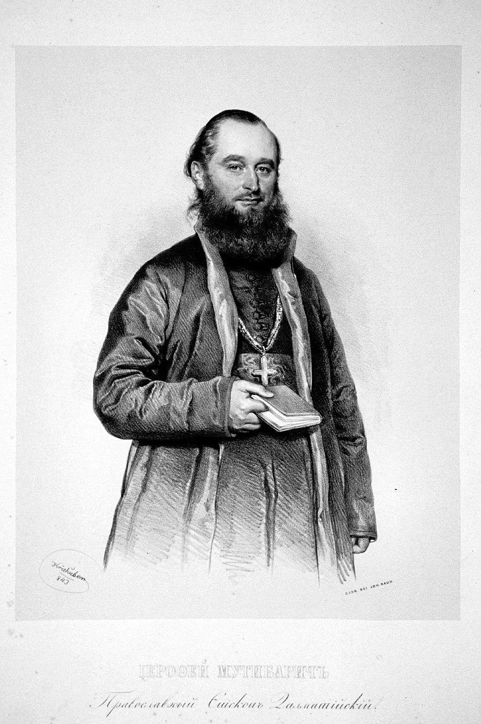 Hierotheus Mutibaric Litho