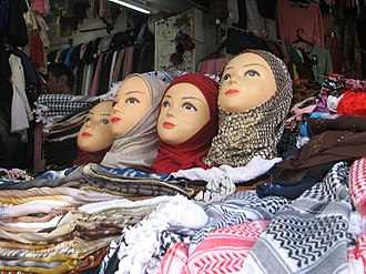 Headscarf - Women's headscarves for sale in Jerusalem.
