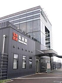Hirosaki Station-2007-06-27.jpg