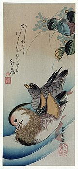 Hiroshige (1838) Two mandarin ducks.jpg