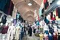Historical bazaar complex2.jpg