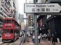 Hk WC 灣仔 Wan Chai 莊士頓道 Johnston Road 石水渠街 Ston Nullah Street name sign red tram 173 body ads UA Finance Sunday May 2020 SS2 02.jpg