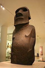 פסל המואהי המוזיאון הבריטי