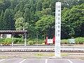Hokushin, Sakae, Shimominochi District, Nagano Prefecture 389-2702, Japan - panoramio (2).jpg