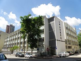 Holy Angels Canossian School (full view and sky-blue version).JPG