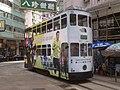 Hong Kong Tramways 22(011) Shau Kei Wan to Happy Valley 07-06-2016.jpg