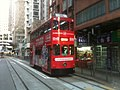 Hong Kong Tramways 36 Happy Valley to Kennedy Town 10-09-2014.jpg