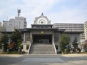 Hongan-ji Nagoya Betsuin - Main hall of Hongan-ji Betsuin in Nagoya