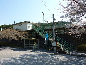 Horei Station - Horei Station in May 2010