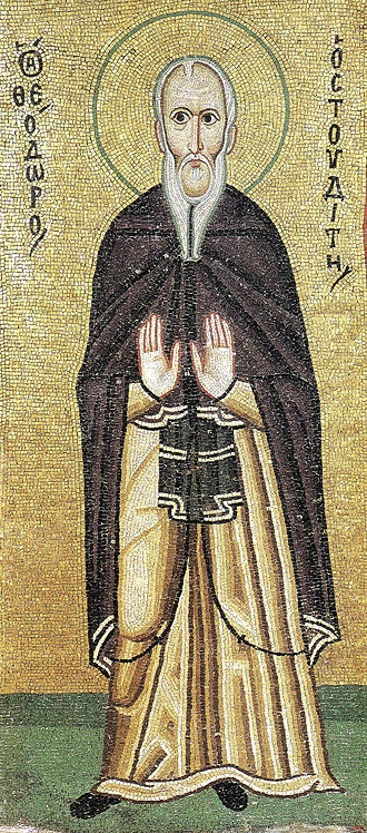 Theodore the Studite - Mosaic of Theodore the Studite located in Hosios Loukas.