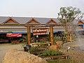 Hot Sping Chiangrai By HS3CMI - panoramio - CHAMRAT CHAROENKHET (24).jpg