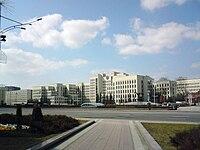 House of Government in Minsk.jpg