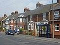 Houses on Walton High Street - geograph.org.uk - 1442295.jpg