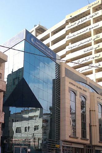 Islamic banking and finance - A Jordan Islamic Bank branch in Amman.